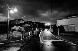 Fukushima, 2 years on